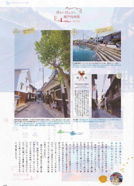 f:id:kabutoyama-tigers:20130926130441j:image