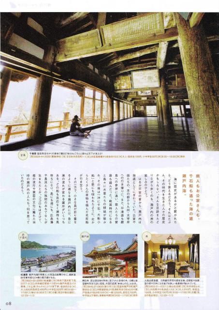 f:id:kabutoyama-tigers:20130926133243j:image