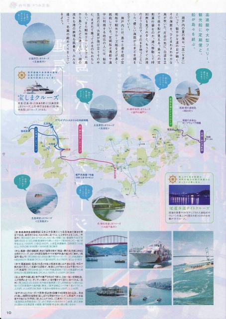 f:id:kabutoyama-tigers:20130926133332j:image
