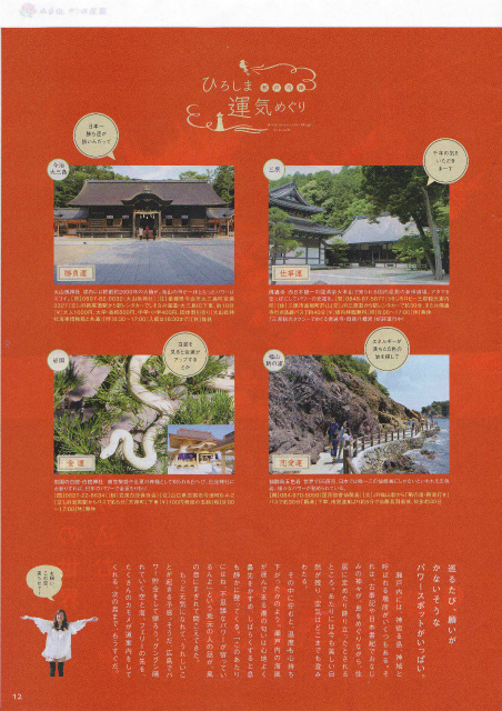 f:id:kabutoyama-tigers:20130926141641j:image