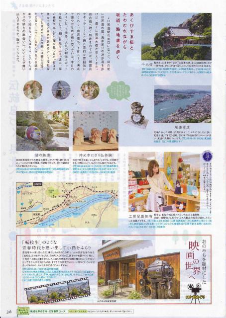 f:id:kabutoyama-tigers:20130926142017j:image