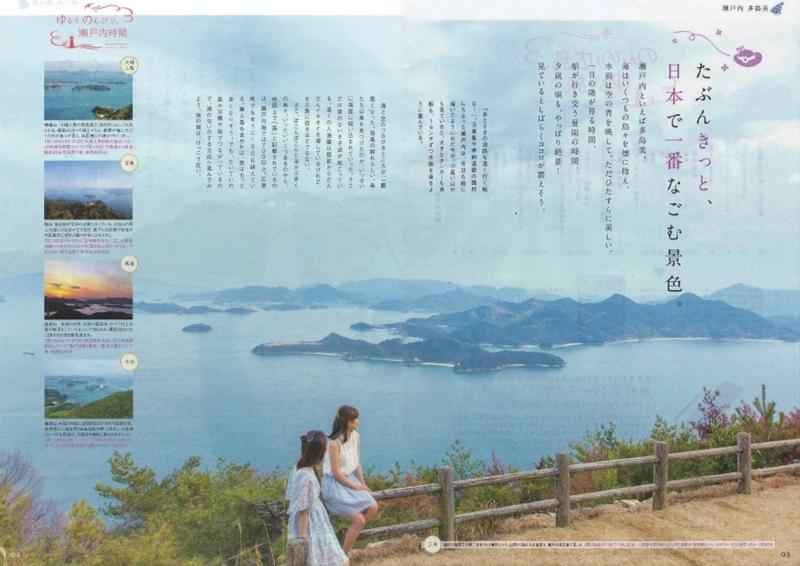 f:id:kabutoyama-tigers:20130928105234j:image
