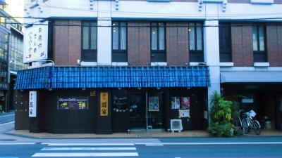 f:id:kabutoyama-tigers:20131002194303j:image