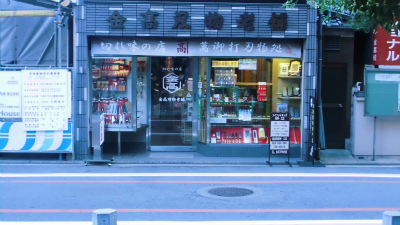 f:id:kabutoyama-tigers:20131002210808j:image