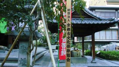 f:id:kabutoyama-tigers:20131003070507j:image