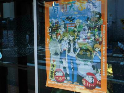 f:id:kabutoyama-tigers:20131003073248j:image