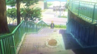 f:id:kabutoyama-tigers:20131006205734j:image