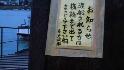 f:id:kabutoyama-tigers:20131011073810j:image