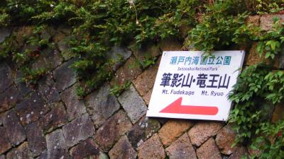 f:id:kabutoyama-tigers:20131011103051j:image