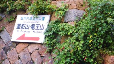 f:id:kabutoyama-tigers:20131011103053j:image