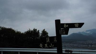 f:id:kabutoyama-tigers:20131011104047j:image