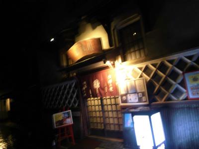 f:id:kabutoyama-tigers:20131011123134j:image