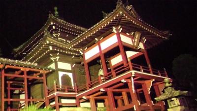 f:id:kabutoyama-tigers:20131011123531j:image