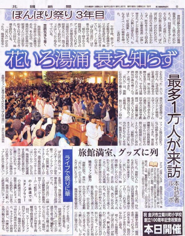 f:id:kabutoyama-tigers:20131013204845j:image