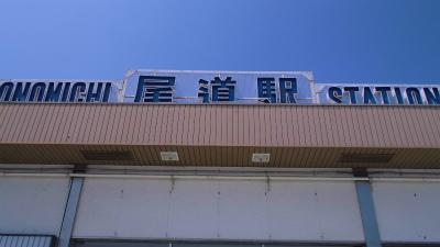 f:id:kabutoyama-tigers:20131017104505j:image