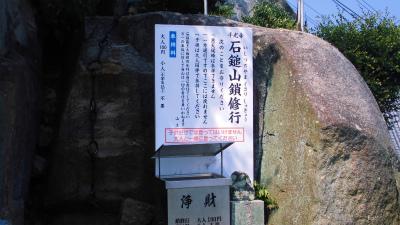 f:id:kabutoyama-tigers:20131020085254j:image