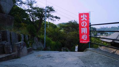f:id:kabutoyama-tigers:20131020092834j:image