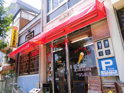 f:id:kabutoyama-tigers:20131020121308j:image