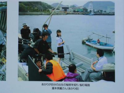 f:id:kabutoyama-tigers:20131020124255j:image