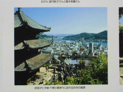 f:id:kabutoyama-tigers:20131020124256j:image
