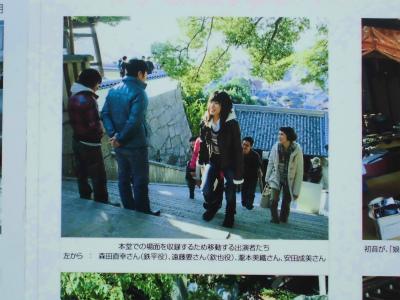f:id:kabutoyama-tigers:20131020124258j:image