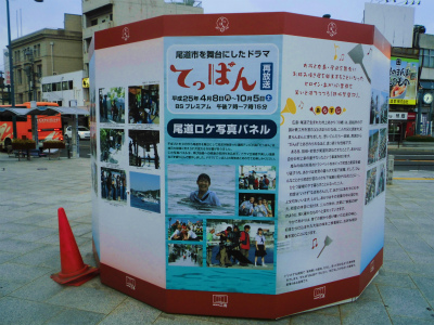 f:id:kabutoyama-tigers:20131020124300j:image