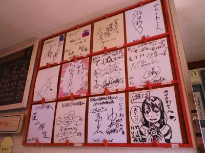 f:id:kabutoyama-tigers:20131020130132j:image