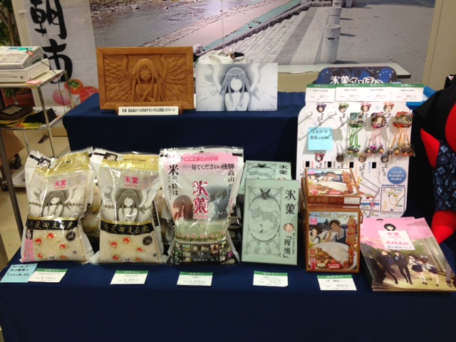 f:id:kabutoyama-tigers:20131028113351j:image