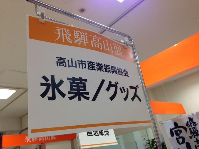 f:id:kabutoyama-tigers:20131028113411j:image