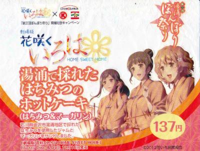 f:id:kabutoyama-tigers:20131105200528j:image