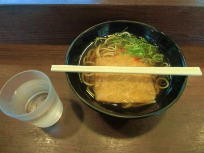 f:id:kabutoyama-tigers:20131111211657j:image
