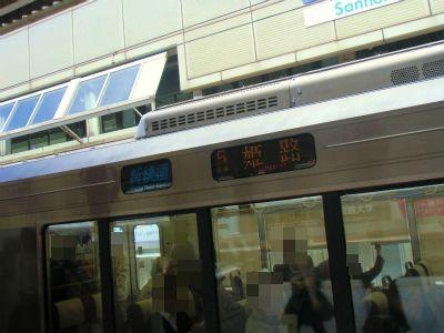 f:id:kabutoyama-tigers:20131114140229j:image
