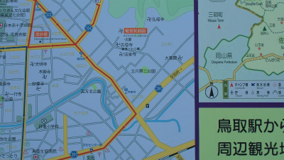 f:id:kabutoyama-tigers:20131116014636j:image
