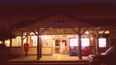 f:id:kabutoyama-tigers:20131116020906j:image