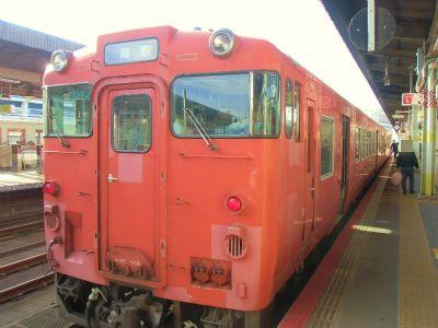f:id:kabutoyama-tigers:20131116093137j:image