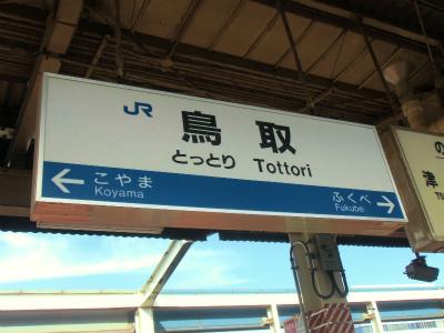 f:id:kabutoyama-tigers:20131116093138j:image