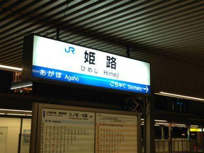 f:id:kabutoyama-tigers:20131116113642j:image