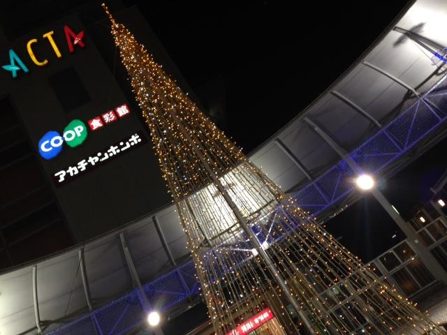 f:id:kabutoyama-tigers:20131123191935j:image