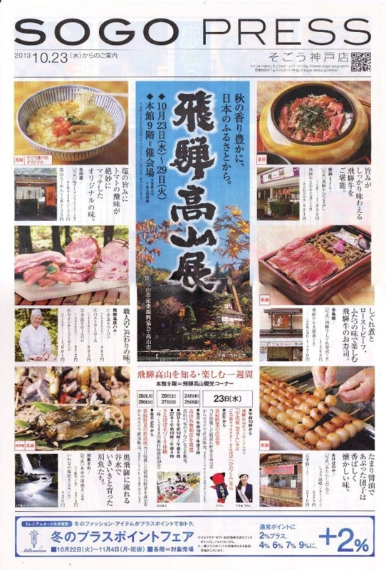 f:id:kabutoyama-tigers:20131124090333j:image