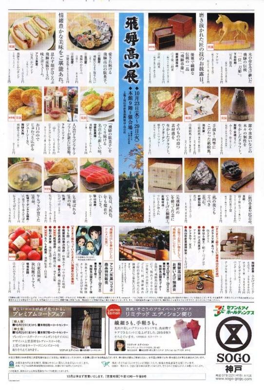 f:id:kabutoyama-tigers:20131124090343j:image