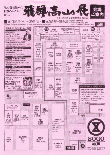 f:id:kabutoyama-tigers:20131124210416j:image