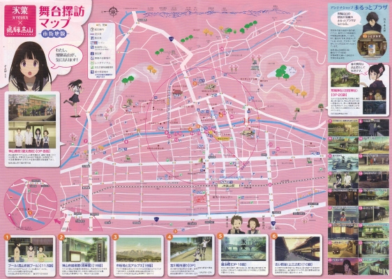 f:id:kabutoyama-tigers:20131124210537j:image