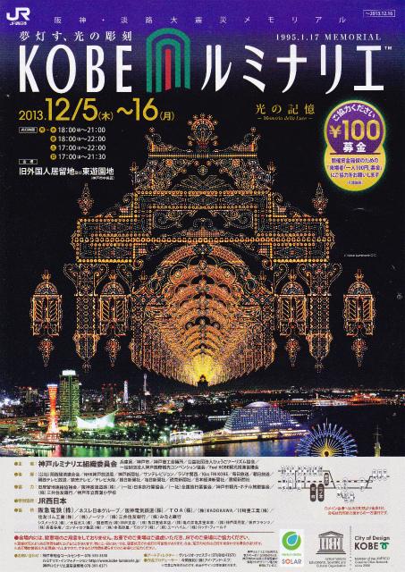 f:id:kabutoyama-tigers:20131207094346j:image