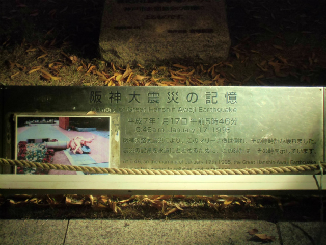 f:id:kabutoyama-tigers:20131207100637j:image