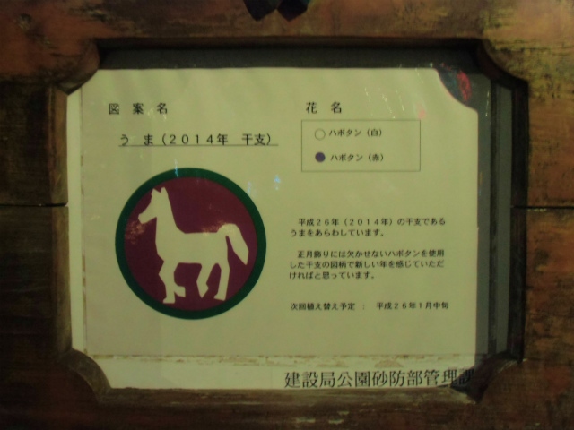 f:id:kabutoyama-tigers:20131207100744j:image