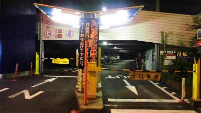 f:id:kabutoyama-tigers:20131214025143j:image