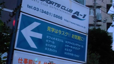 f:id:kabutoyama-tigers:20131214043356j:image