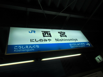 f:id:kabutoyama-tigers:20131218123336j:image