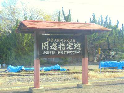 f:id:kabutoyama-tigers:20131218125101j:image