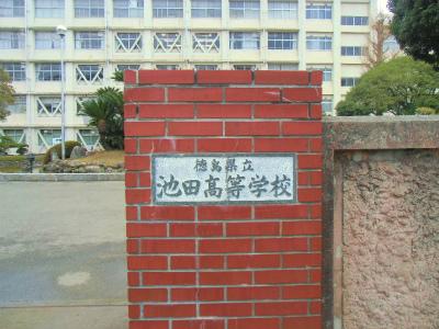f:id:kabutoyama-tigers:20131220075017j:image